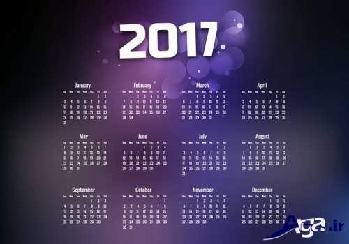 رنگ سال 2017 چیست ؟