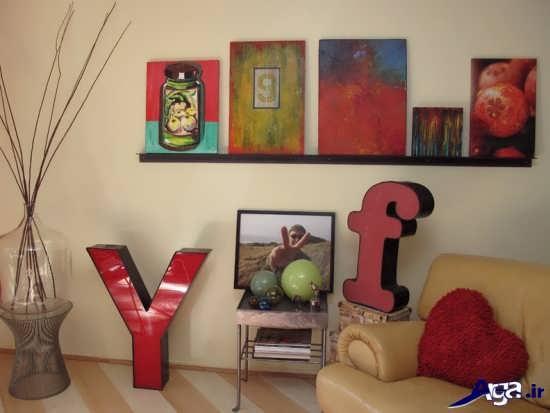 خلاقیت در تزیینات منزل