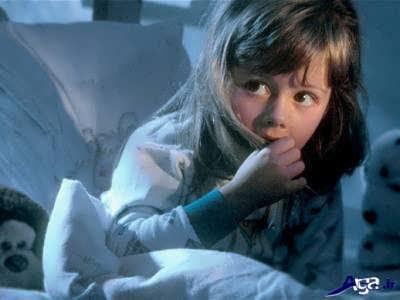 درمان ترس کودک