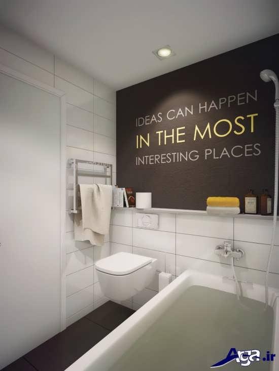 طراحی سرویس بهداشتی شیک و زیبا