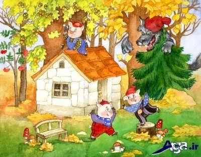 داستان خوک های بازیگوش و گرگ