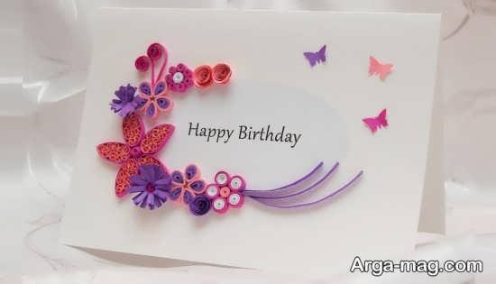 ایده های متنوع کارت تبریک تولد