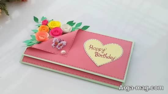 تصویر کارت تبریک تولد