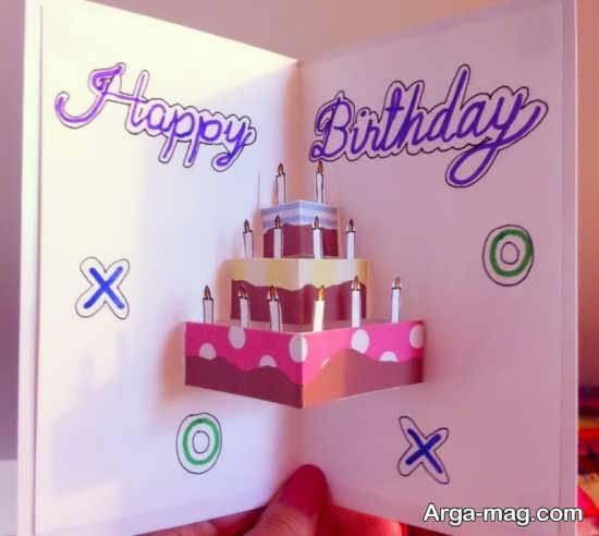 ایده کارت تبریک تولد جدید