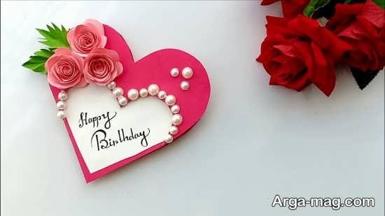 ایده کارت تبریک تولد