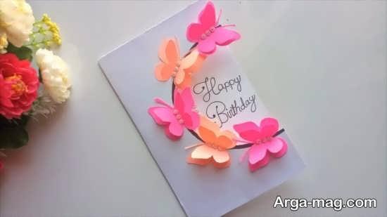 جذاب ترین ایده کارت تبریک تولد