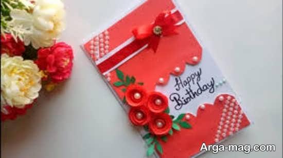 ایده زیبا برای کارت تبریک تولد