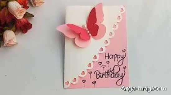 ساخت مدلی از کارت تبریک تولد