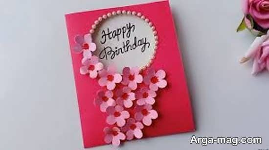 ایده جذاب برای کارت تبریک تولد