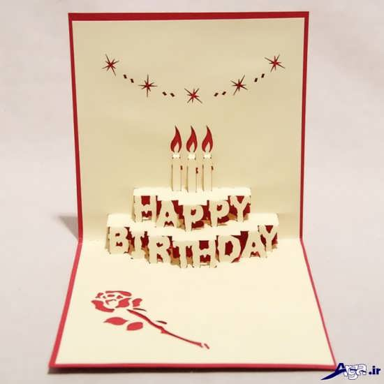 مدل کارت تبریک تولد دست ساز