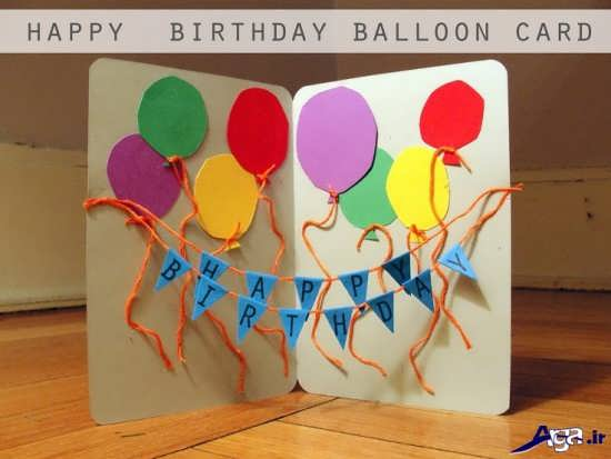 ساخت انواع کارت تبریک برای تولد
