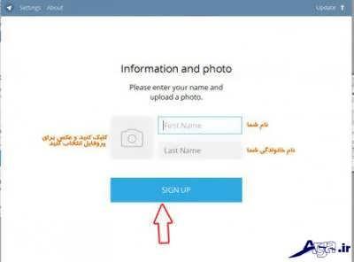 نصب تلگرام کامپیوتر