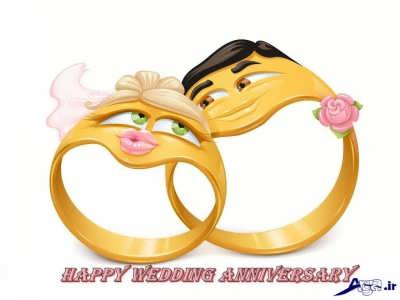 عکس سالگرد ازدواج زیبا
