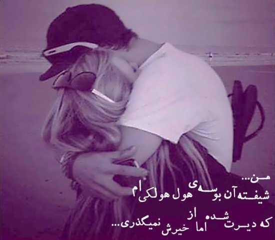 تصاویر نوشته دار زیبا و عاشقانه