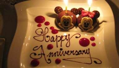 تصویر زیبای تبریک سالگرد ازدواج