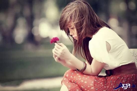 عکس های رمانتیک تنهایی