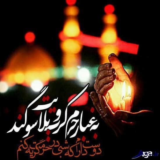 عکس نوشته محرم بسیار زیبا و جذاب