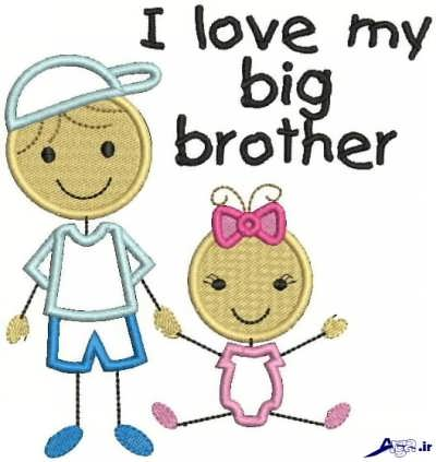 جملات زیبا برای برادر