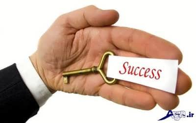 سخنان بزرگان درباره موفقیت و تلاش