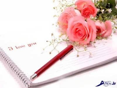 سورپرایز با نامه عاشقانه برای همسر