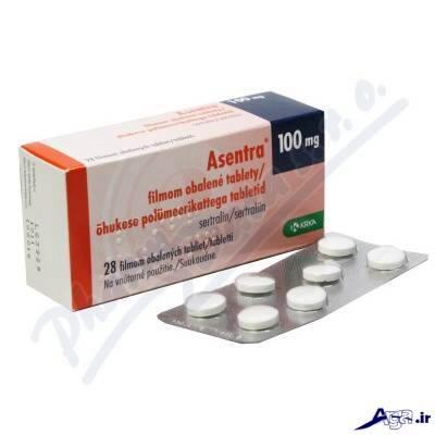 کاربرد آسنترا