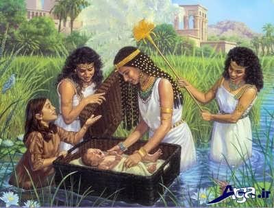 پیدا کردن حضرت موسی توسط فرعون از رودخانه نیل