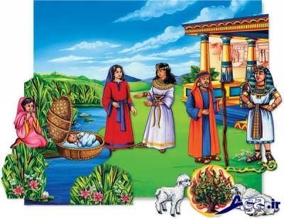 داستان زیبا و جذاب حضرت موسی و فرعون