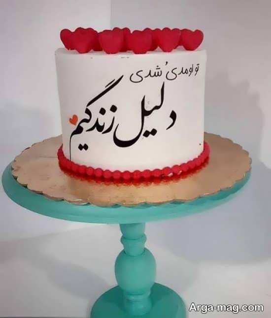 تزیینات کیک زیبای سالگرد ازدواج
