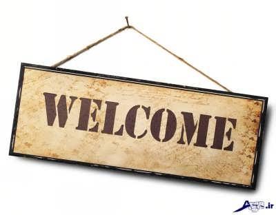 پیام خوش آمدی جدید