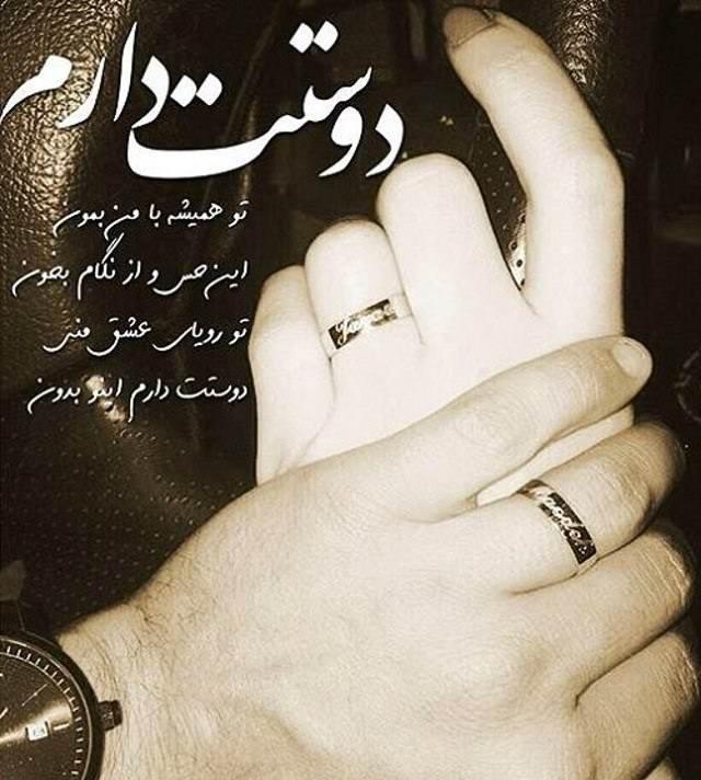 عکس با متن عاشقانه و زیبا