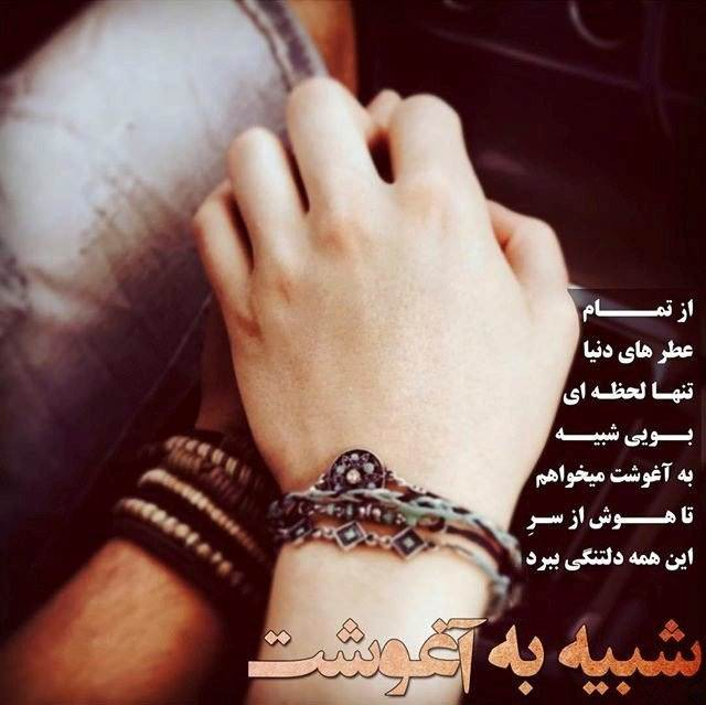 عکس نوشته بسیار زیبا و جذاب