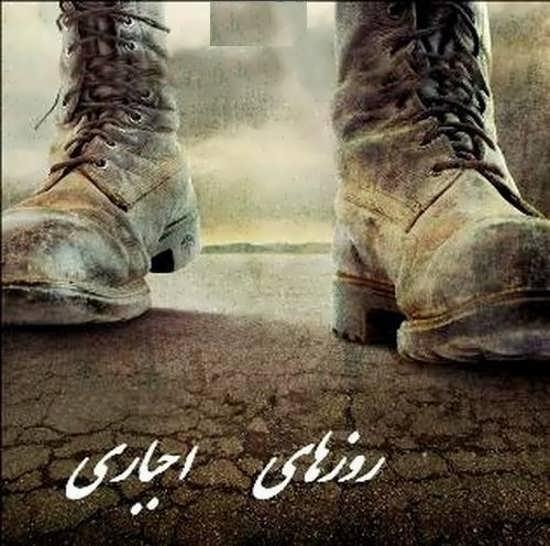عکس نوشته های جالب سربازی