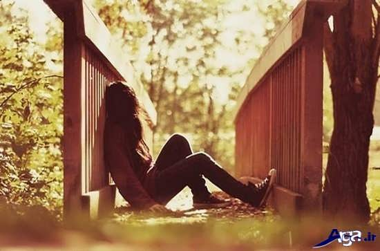 تصاویر احساسی دخترانه