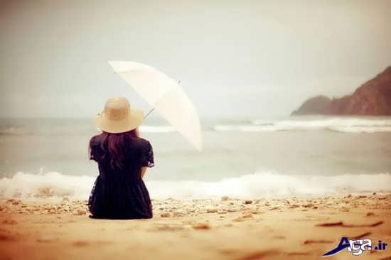 تصاویر زیبای تنهایی دخترانه