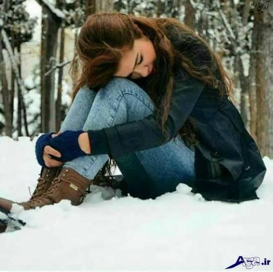 عکس های عاشقانه دخترانه تنهایی