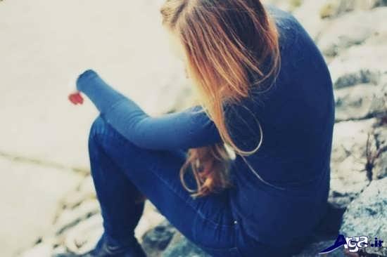 عکس تنهایی دخترانه بسیار زیبا