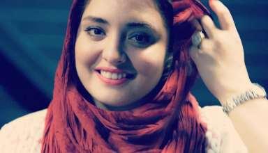 بیوگرافی نرگس محمدی و تصاویر وی