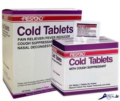 داروی سرماخوردگی