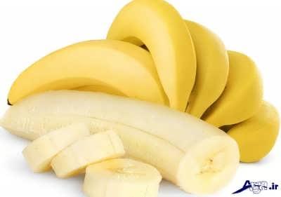 میوه موز و پوست کردن آن