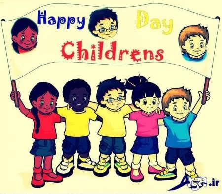 شعر های زیبا برای روز جهانی کودک