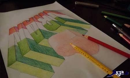 آموزش نقاشی جدید سه بعدی
