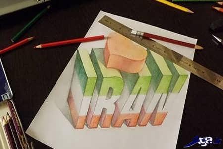آموزش مرحله به مرحله نقاشی سه بعدی
