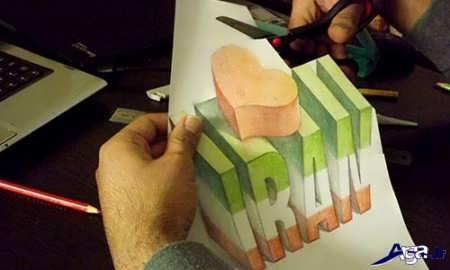 آموزش نقاشی سه بعدی زیبا روی کاغذ