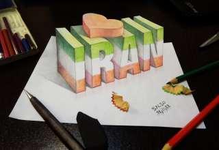 آموزش نقاشی سه بعدی روی کاغذ