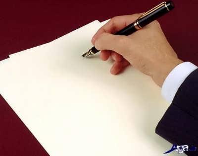 نمونه نامه اداری و رسمی