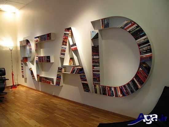 کتابخانه با طرح مدرن