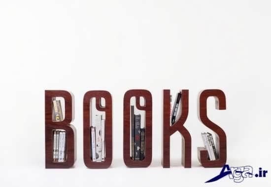 مدل کتابخانه با طرح های خلاقانه