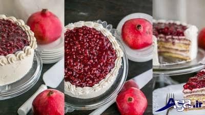 طرز تهیه کیک انار در خانه با روشی ساده