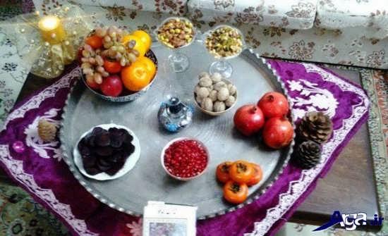 تزیین میوه های شب یلدا