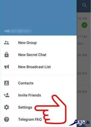 آموزش ساخت آی دی در تلگرام